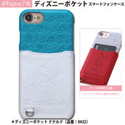 iPhone7用 ディズニーポケットスマートフォンケース【ドナルド】