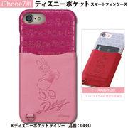 iPhone7用 ディズニーポケットスマートフォンケース【デイジー】