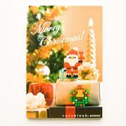 【即納】世界最小級のクリスマスプレゼント☆nanoblockクリスマスカード【サンタとリースA】