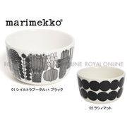 Y) 【マリメッコ】 MARIMEKKO ボウル ボール オイバボール 全2色