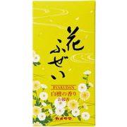 【在庫限り】カメヤマ 花ふぜい 黄 白檀
