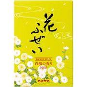 カメヤマ 花ふぜい 黄 白檀 徳用大型