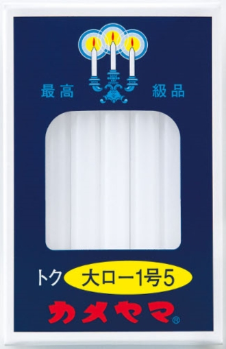カメヤマ 大ローソク トク1号5 112g