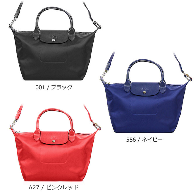 online store d6a00 d3df4 ロンシャン LONGCHAMP トート ル・プリアージュ・ネオ LE PLIAGE ...