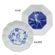 【新生活】バンビ 陶磁器製豆皿