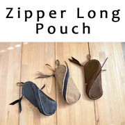 ■ピズム■ Zipper Long Pouch