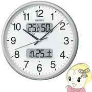 セイコークロック 掛け時計 電波 アナログ カレンダー・温度・湿度表示 銀色メタリック KX383S