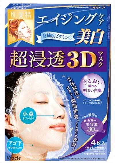 肌美精 超浸透3Dマスク エイジングケア美白