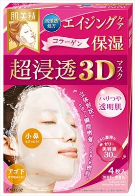 肌美精うるおいマスク3Dエイジング保湿4枚