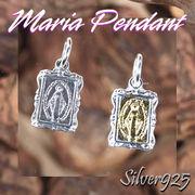 マリアペンダント-2 / 4021-4022--1810 ◆ Silver925 シルバー ペンダント チャーム マリア