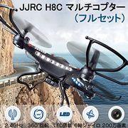 JJRC H8C ラジコン ヘリコプター 200万画素カメラ搭載 動画/写真撮影可能