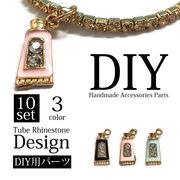 【現品限り】45【DIY】☆DIY☆全2色!!チューブラインストーンデザインパーツ アクセ 材料[ihc5034]