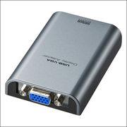 USB-VGAディスプレイ変換アダプタ   AD-USB24VGA