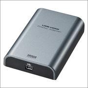 USB-HDMIディスプレイ変換アダプタAD-USB23HD