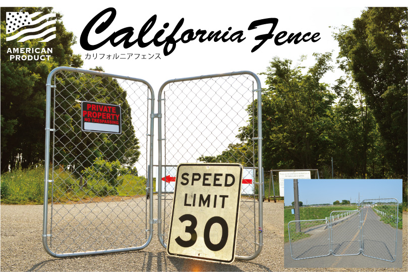 CALIFORNIAN FENCE