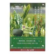 【特価】 伊勢茶の潤うる石けん /保湿 うるおい スキンケアソープ 特価