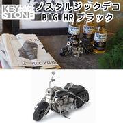 ■キーストーン■ ノスタルジックデコ BIG HR ブラック