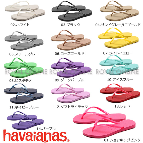 【ハワイアナス】 #4000030 スリム[1] 全34色中14色 レディース