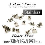 ステンレス★1ポイントピアス(ハート)★SK-Trade