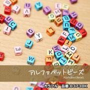 ◇手作りのブレスレットやストラップに♪◇キューブ型のビーズ♪◇アルファベット3種/顔文字1種/全4種類