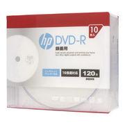 (レジャー)(AV機器)hp 録画用DVD-R スリム10P DR120CHPW10A