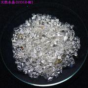 【さざれ】浄化用チップ 1kg 天然水晶 各種 ※ネコポス不可※