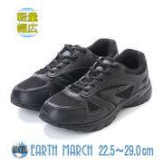 【ブラック スニーカー】【黒 スニーカー】 22.5cm-29.0cm