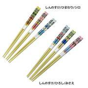 【キッチン】クレヨンしんちゃん 21cm 竹箸 3Pセット