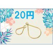 スマートレジン枠 メタルリング レジンパーツ ヒキモノリング 【1円リレー商品有】