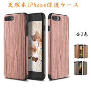 66369ef80e ジャビット 株式会社 · ROCK Royce 天然木 柔らかケース ジャケットケース iPhone7 Plus/7 スマホケース