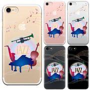 iPhone7 iPhone8 兼用 アイフォン ハード クリアケース カバー シェル JAZZ 1 楽器 音符