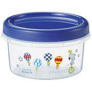 スヌーピー保存容器2個組 /スヌーピー キャラクター 食器 ノベルティ ギフト