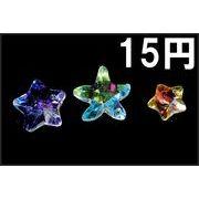 夏アクセサリー サンキャッチャー ヒトデ 星 雪の結晶 15円