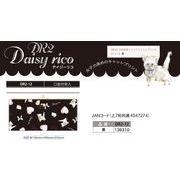 「猫グッズ」「財布」Daisy Ricoデイジーリコ 口金付束入
