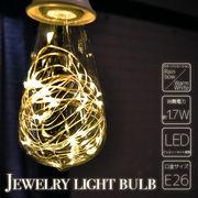 ジュエリーライトバルブ ST64mm 電球型 E26 エジソン電球