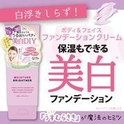 ボディ&フェイス ファンデーションクリーム 【サンスマイル】