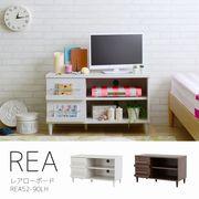 【送料無料】REA(レア)ローボード90cm幅 REA52-90LHWH/BR