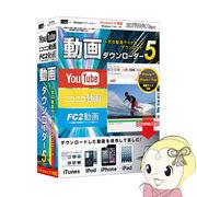 IRT0400 IRT 動画ダウンローダー5