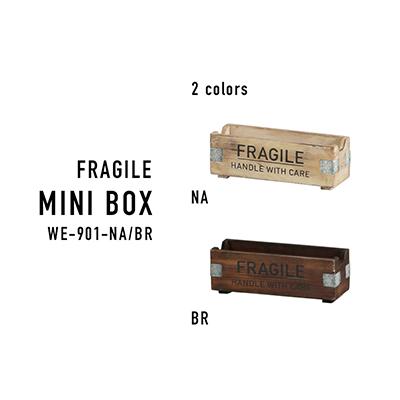 ヴィンテージ木箱をアレンジしたイメージの木製品シリーズ【フラジール・ミニボックス】