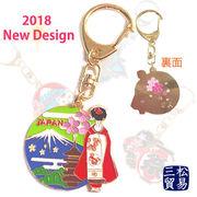 JAPANキーリング富士舞妓 ◆外国人観光客向け.お土産キーホルダー◆