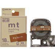 キングジム テプラPROテープチョコレート/白文字 SPJ18KC 00310873