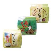 (低額ノベルティグッズ)(低額食品(1000円以下))熊本のお米 味くらべ (真空パック)