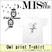 【受注生産】 MISSY MISTER フクロウと居眠りフクロウ Tシャツ 5枚売り