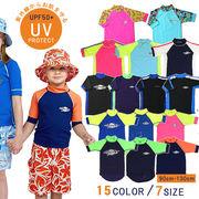 子供用 水着 ラッシュガード キッズ/ジュニア/ベビー用 半袖 ラッシュTシャツ UPF50+ 全15色【タダ割】
