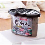 炭名人・除湿剤 /日本製 梅雨 湿気 抗菌 除菌 マイナスイオン