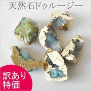 【訳あり特価】天然石ドゥルージーペンダントトップ・コネクター/藍晶石/クリスタル/アメジスト