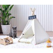 新入荷★テント式犬小屋★ペットハウス テント ティピ★犬猫兼用★ティピー ペット用テント 室内用