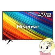 HJ43N3000 ハイセンス 43V型4KウルトラHD液晶テレビ