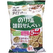 ※リセットボディ のり塩雑穀せんべい 22g×4袋入