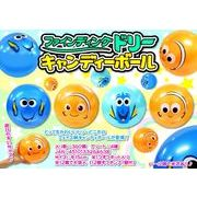 【在庫限り】 ファインディングドリーキャンディーボール /ドリー ニモ ボール おもちゃ キャラクター